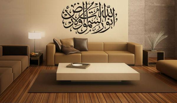 Trang trí họa tiết trong phòng khách